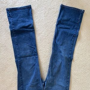 Express slim fit jeans